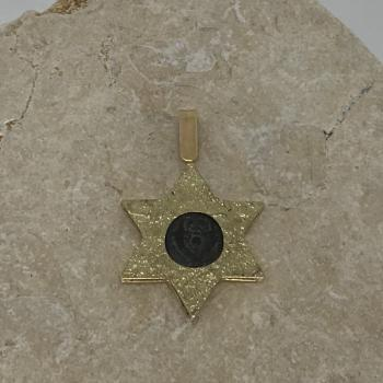Maccabee Coin 14 KT Star of David
