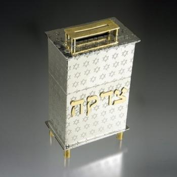 Stars Frumma Tzedakah Box - Metal and Brass
