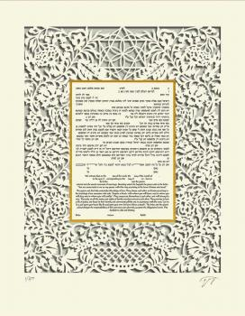 Flower Basket Ketubah - No Backing