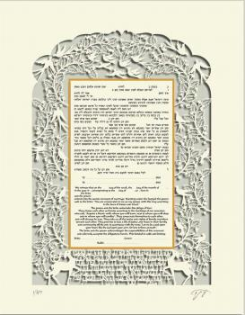 Deer Ketubah - No Backing