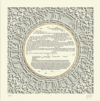 Paper Cut Ring Ketubah - No Backing