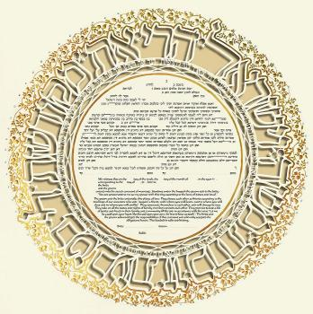 Gold Ring Papercut Ketubah