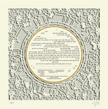 Ring I Am My Beloved's Ketubah b
