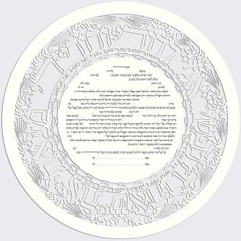 My Beloved, Round, See Through Paper-Cut Ketubah