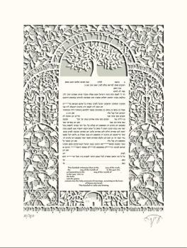 Gazelles Two Layers Ketubah