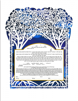 Two Trees Paper-Cut Ketubah