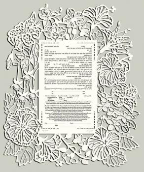 Hawai Two Layers Ketubah
