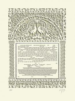 Peacock Ketubah - No Backing