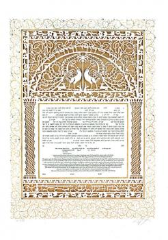 Gold Peacocks Ketubah