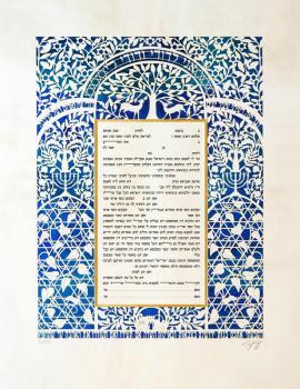 Gazelles Ketubah Blue -