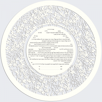 Blossom Dodi, See Through Paper-Cut Ketubah