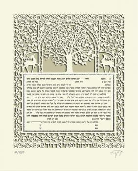 Four Seasons Ketubah - No Backing