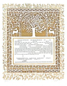 Gold Four Seasons Ketubah