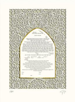 Henna Ketubah -No backing