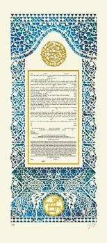 Elegance 3D Ketubah Birds Silk Blues
