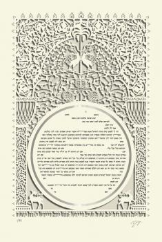 Elegance 3D Ketubah Silver Moon Palace White
