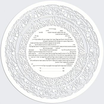 Celebration Round, See Through Paper-Cut Ketubah