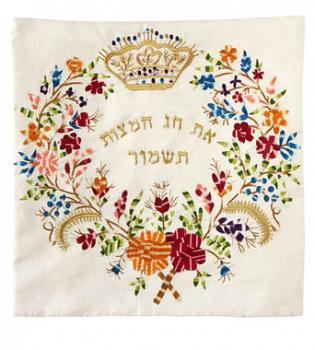 Crown Matzah Cover-  Israel Museum