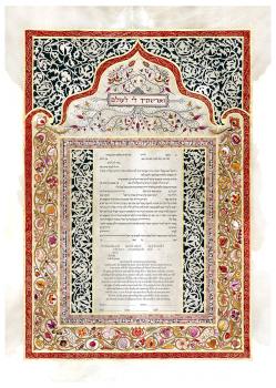 Italian Floral Printed Ketubah