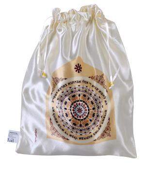 Afikoman Bag G3
