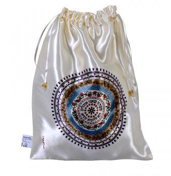 Afikoman Bag G4