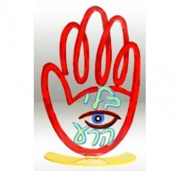 Hamsa-Anti Evil Eye
