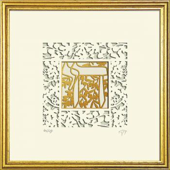 Wall Art Chai Blessing Framed Papercut