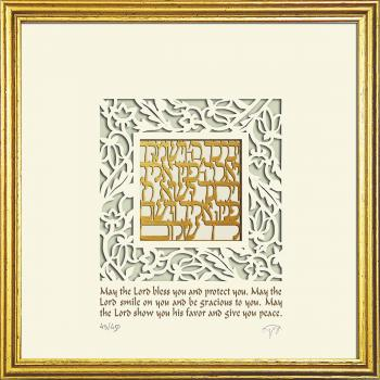 Wall Art Priestly Blessing Framed Papercut