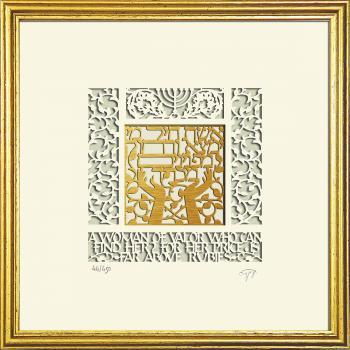 Wall Art Woman of Valor Blessing Framed Papercut