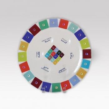 Twelve Tribes Seder Plate
