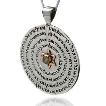 Wheel of Names Pendant