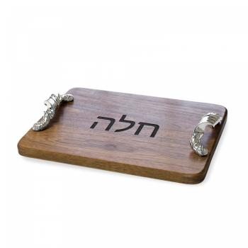 Wooden Challah Plate in Hebrew