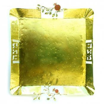 Itzuvim Matza Plate - Brass