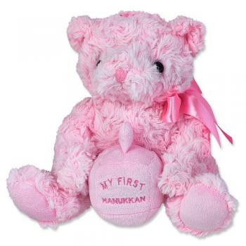 Pink Teddy-My First Hanukkah