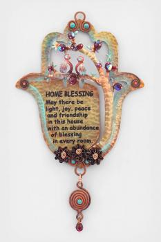 English Home Blessing Hamsa