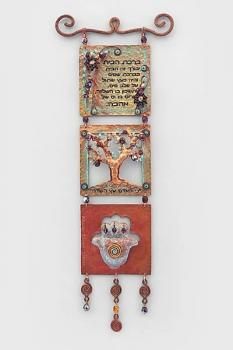 Hebrew Home Blessing Tree Hamsa