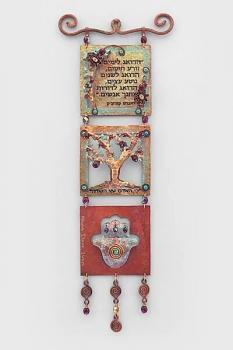 Hebrew Teacher's Blessing Tree Hamsa