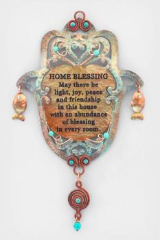 English Home Blessing and Fish Hamsa