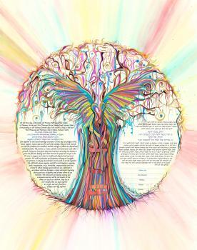 Ahava Tree in a sensational Coral