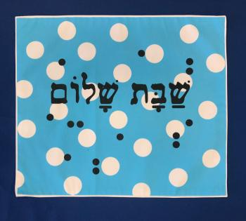 Blue Dots Challah Cover