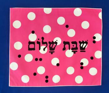 Pink Dots Challah Cover