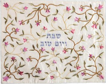 Floral Embroidered Challah Cover