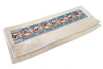 Hand Towel-Netilat Yadaim-Blessings