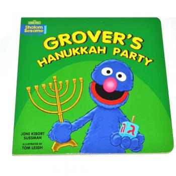 GROVER'S HANUKKAH PARTY