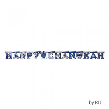 Happy Chanukah Blue Silver Prismatic Banner