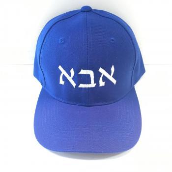 ABBA Hat