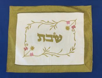 Gold Embroidered Challah Cover
