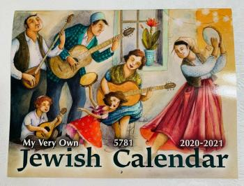 My Very Own Jewish Calendar