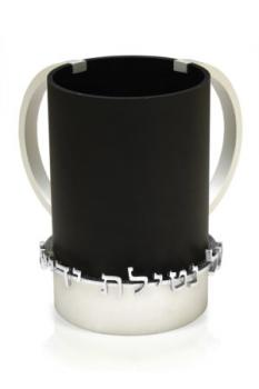 Anodized Aluminum Hand Washing Cup Black
