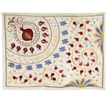 Round Pomegranate Challah Cover